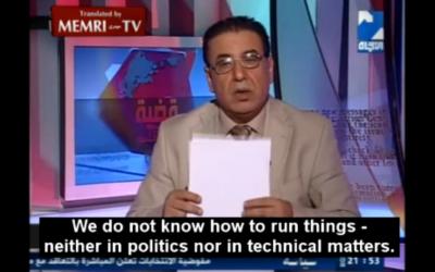 TV host Tawfiq Shoman (photo credit: screenshot/MEMRI)