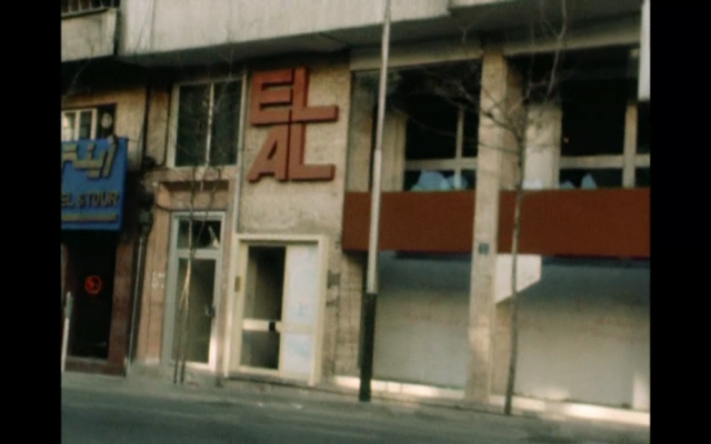 El Al's office in Tehran, after it was ransacked by anti-shah protestors in 1979 (photo credit: screen shot 'Before the Revolution,' courtesy Journeyman Pictures)