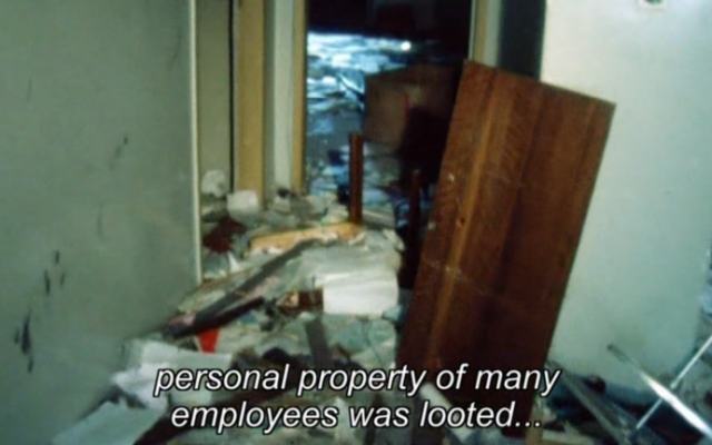 The Israeli embassy after it was ransacked by anti-shah protestors in 1979 (photo credit: screen shot 'Before the Revolution,' courtesy Journeyman Pictures)