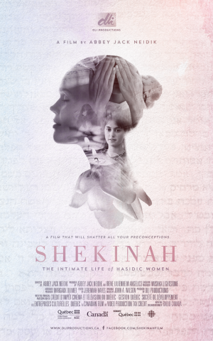 Movie poster for 'Shekinah,' which premiered this week in Montreal and Brooklyn. (photo credit: Courtesy of DLI Productions)