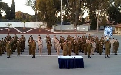 IDF Ofek volunteer soldiers signing 'Hatikva,' the Israeli national anthem. (photo credit: screen capture/YouTube)