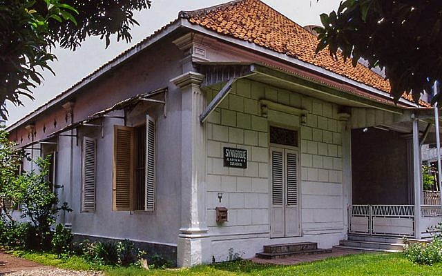 The Surabaya synagogue, on the island of Java, Indonesia, 2007 (Jono David, HaChayim HaYehudim Jewish Photo Library)
