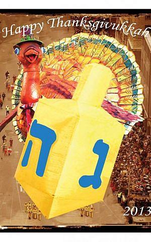This image released by ModernTribe.com shows a Thanksgivukkah card celebrating Thanksgiving and Hanukkah. (photo credit: AP Photo/ModernTribe.com)