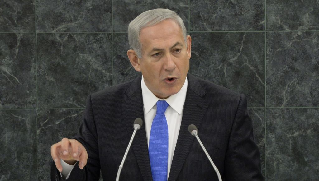Prime Minister Benjamin Netanyahu addresses the 68th Session of the United Nations General Assembly on Tuesday October 1, 2013 at the United Nations headquarters in New York (photo credit: AP/Andrew Gombert,Pool)