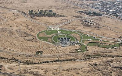 The amphitheater, and its surrounding green space, seen from above. (photo credit: photo courtesy of JNF)