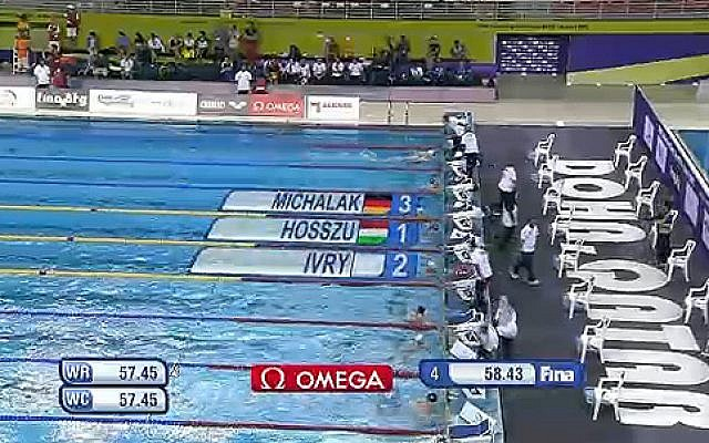 Screenshot of Qatar's footage at the end of the 100-meter individual medley, in which Israel's Amit Ivri won the silver medal. Instead of the Israeli flag, a white flag is displayed. (photo credit: YouTube Screengrab)