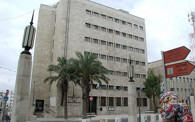 Bank Leumi (photo credit: Shmuel Bar-Am)