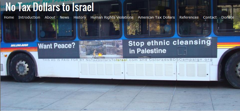 Israelis split over threat posed by boycott calls | The