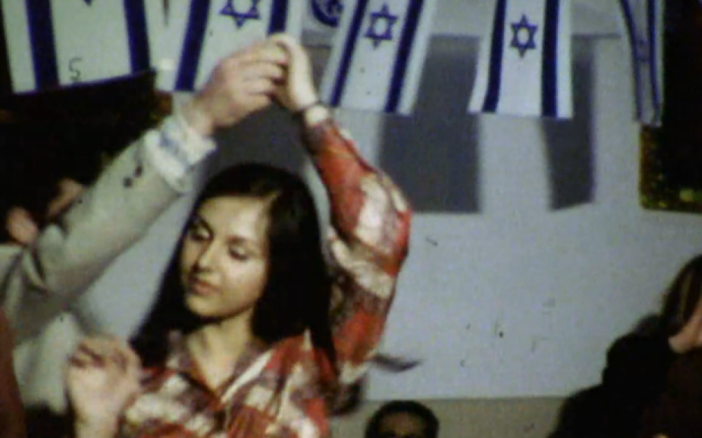 Israelis dancing at a Purim party in the Israeli Embassy in Tehran in the late 1970s. (photo credit: screenshot from 'Before the Revolution,' courtesy Journeyman Pictures)