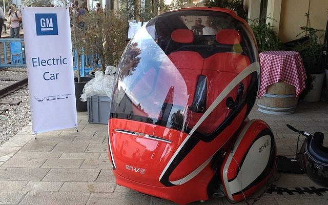 A GM EN-V 'Smart car' (Photo credit: Courtesy)
