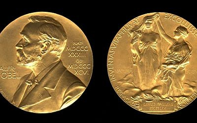 The Nobel chemistry medal (photo credit: Courtesy)