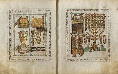 An illuminated manuscript of the Mishna, part of the Palatina Library's De Rossi collection, dated to the 11th century. (Courtesy: National Library of Israel)
