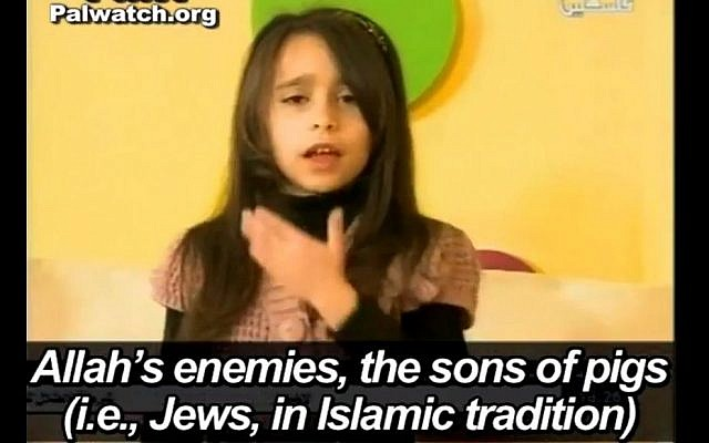 A still From a clip circulated by Palestinian Media Watch shows a girl reciting a poem on Palestinian Authority TV.