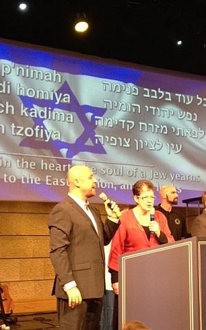 Christian Day of Prayer for the Peace of Jerusalem sing Hatikva, the Israeli national anthem, October 6, 2013. (photo credit: Lazar Berman)
