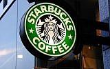Starbucks logo (photo credit: Marco Paköeningrat, via Flickr, CC-BY-SA)