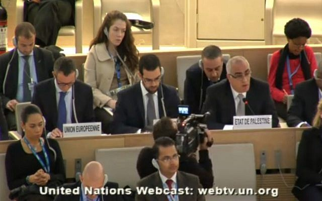 Palestinian envoy Ibrahim Khraishi speaking during the human rights review Tuesday. (Screenshot: UN Web TV)