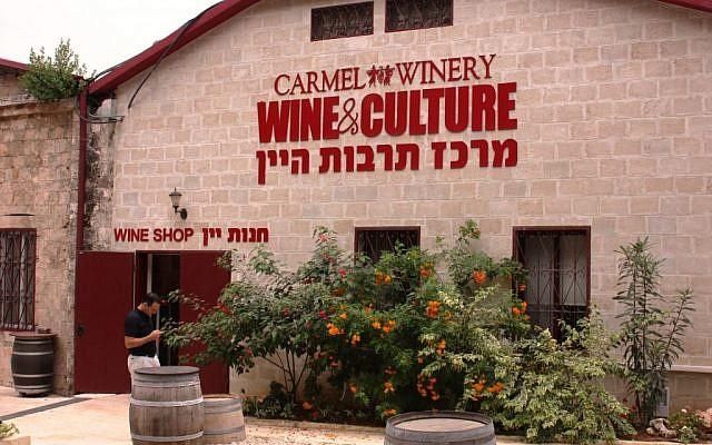 Carmel Winery (photo credit: Shmuel Bar-Am)