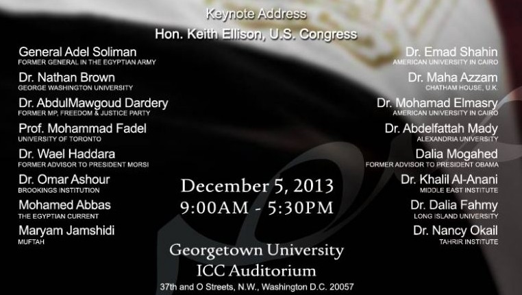 Georgetown conference poster, with Jan's name removed (photo credit: screen capture)