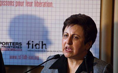 Shirin Ebadi speaking in 2010. (photo credit: CC BY  Olivier Pacteau, Flickr)