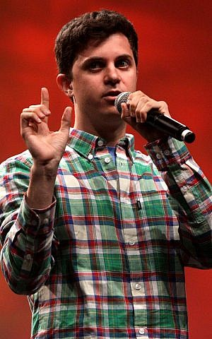 Shonda of the Week George Watsky (photo credit: Gage Skidmore)