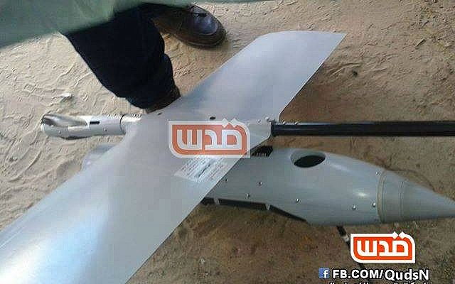 A picture claiming to show the crashed drone. (photo credit: Courtesy, Quds News Network)