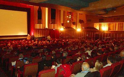 Audience members attending the opening night of the Boston Jewish Film Festival, Nov. 16, 2013. (photo credit: Heather Porter/JTA)