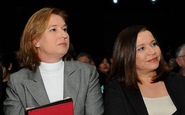 Hatnua party leader Tzipi Livni (left) sits alongside Labor Party chairwoman Shelly Yachimovich during a conference in Tel Aviv, December 2012 (photo credit: Yossi Zeliger/Flash90)
