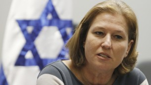 Justice Minister Tzipi Livni, October 28, 2013 (photo credit: Miriam Alster/Flash90)