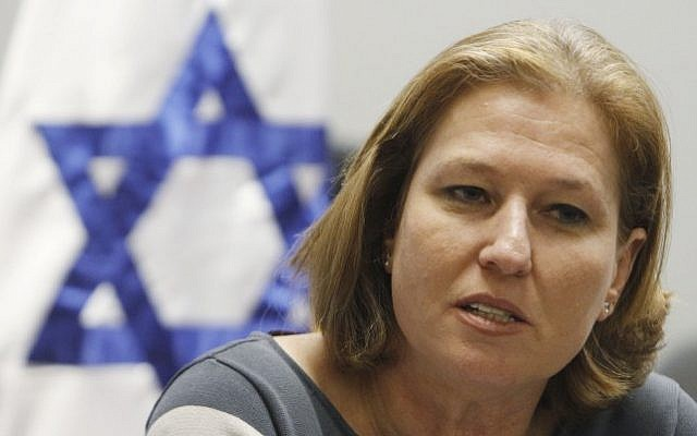 Justice Minister Tzipi Livni (photo credit: Miriam Alster/Flash90/File)