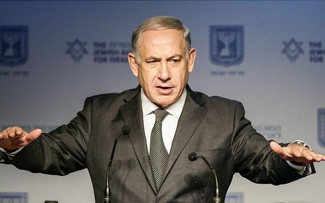 Prime Minister Benjamin Netanyahu speaks in Jerusalem on November 07, 2013. (photo credit: Flash90)