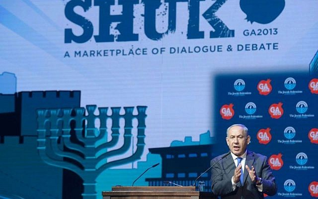 Prime Minister Benjamin Netanyahu speaks at the United Jewish Communities General Assembly (GA), an annual conference of thousands of participants from North America, in Jerusalem on November 10, 2013. (Photo credit: Amos Ben Gershom/GPO/FLASH90)