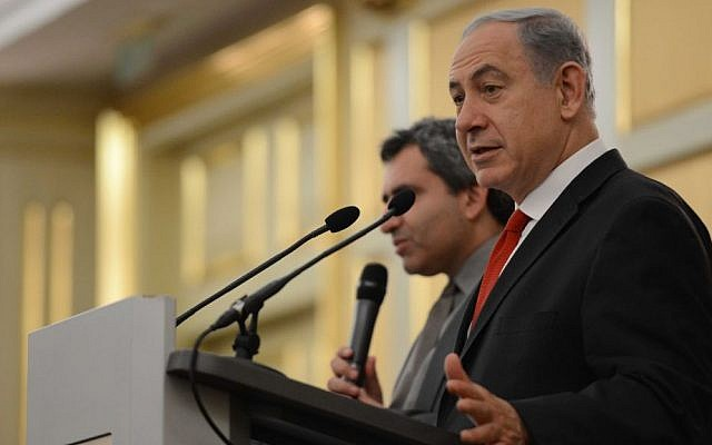 Israeli Prime Minister Benjamin Netanyahu speaks during a meeting with the Russian Jewish community in Moscow, Russia on November 21, 2013. (photo credit: Kobi Gideon/GPO/Flash90)