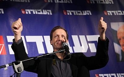 Issac Herzog, the new leader of Israel's Labor party, speaks at a news conference in Tel Aviv November 22, 2013. (Photo credit: Gideon Markowicz/FLASH90