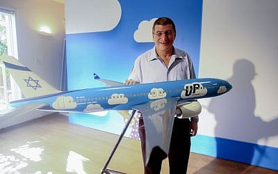 """Eliezer Shkedi, CEO of the Israeli national airline, El Al, during a launching event for the new low-cost brand """"Up"""" in Tel Aviv on November 26, 2013. (photo credit: Roni Schutzer/Flash90)"""