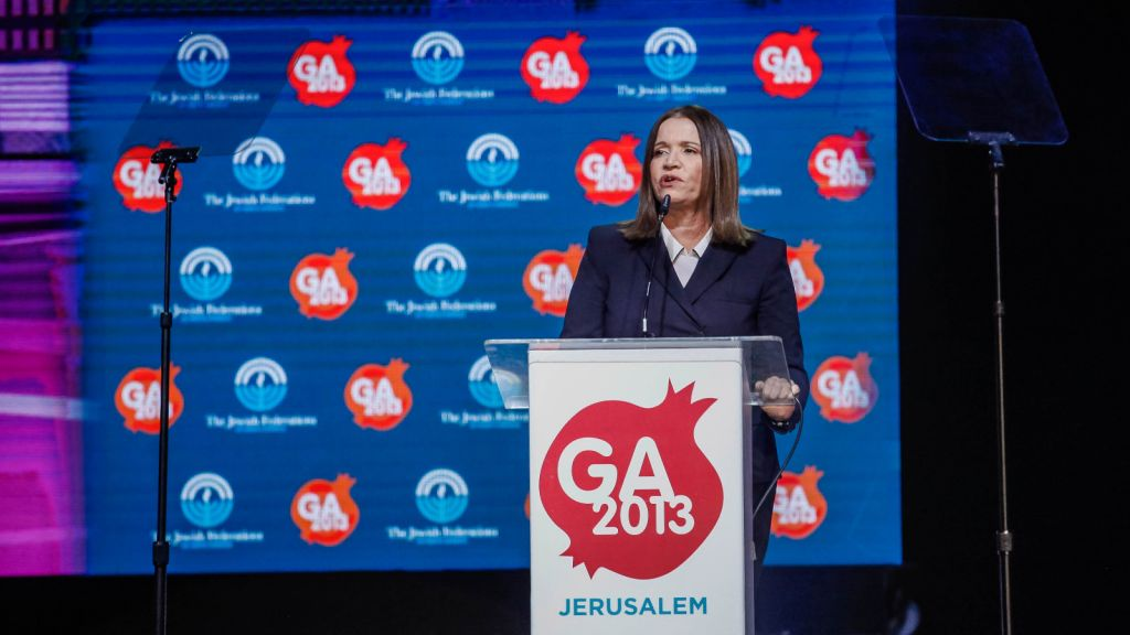 Labor party head Shelly Yachimovich addresses the JFNA General Assembley in Jerusalem, on Monday (photo credit: Flash90)