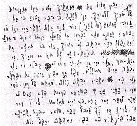 Kafka's Hebrew notes go on display | The Times of Israel