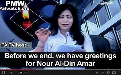 PA TV host reads message from Nidal Amar. (photo credit: Youtube screenshot)