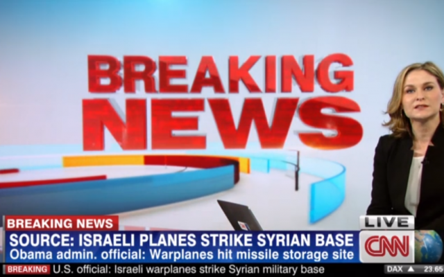 CNN on Thursday cites Administration source confirming Israel struck a Syrian base (photo credit: CNN screenshot)