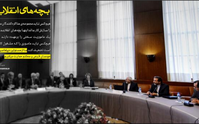 """A photo tweeted by Ayatollah Khamenei showing Iranian, Western diplomats in Geneva which reads, """"Our negotiators are children of the revolution."""" (screen capture: Twitter)"""