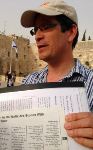 Mike Hollander made aliyah from Vancouver and has been guiding for nearly 25 years (Courtesy Mike Hollander)