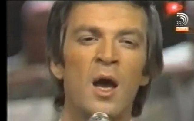 Arik Einstein performs in 1977 (screenshot: YouTube)