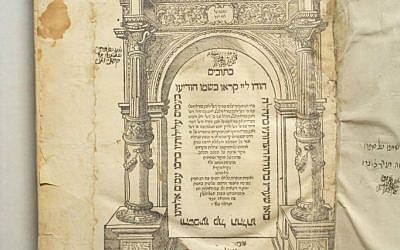 A Hebrew Bible printed in Venice in 1568, recovered from the Iraqi Jewish Archive. Photo BEFORE treatment. (photo credit: The National Archives)