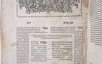 The 1568 Hebrew Bible DURING treatment. (photo credit: The National Archives)