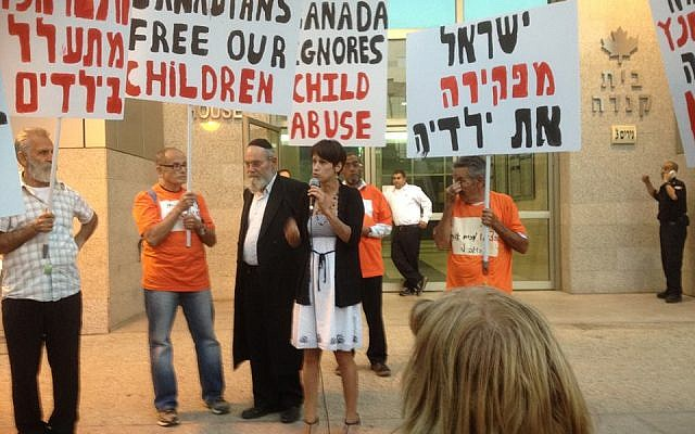 A protest at the Canadian Embassy protest (photo credit: courtesy of Oded Twik)
