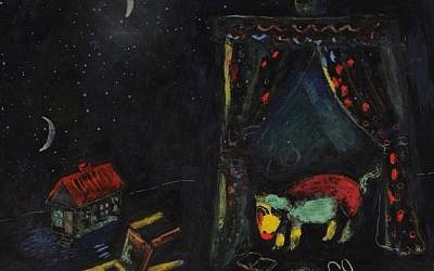 Detail from 'Allegorical Scene,' by Marc Chagall, one of the allegedly stolen works of art recovered in Germany (screen capture: lostart.de)