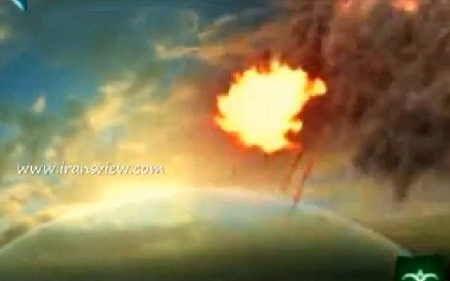 Screenshot from a video aired on Iranian TV showing an animated attack on Israel.