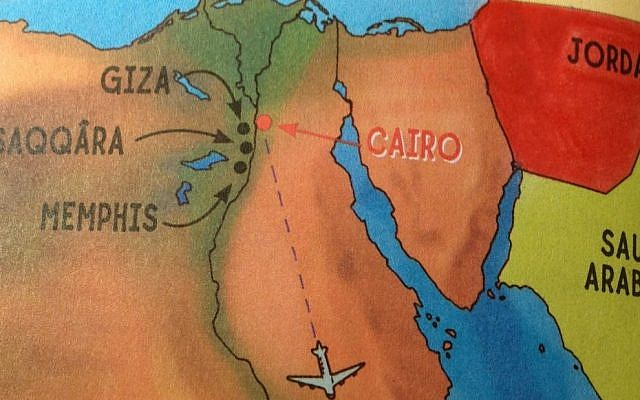A detail from a map of the Middle East that appears in the book 'Thea Stilton and the Blue Scarab Hunt,' published by Scholastic.