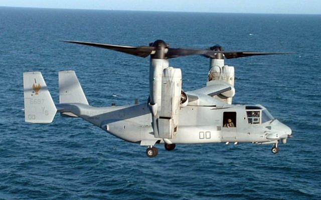 A Marine Corps MV-22 Osprey prepares to land aboard the amphibious assault ship USS Nassau, February 2008 (photo credit: US Navy photo by Lt. j.g. Anthony Falvo/Wikimedia Commons)