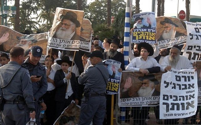 Supporters of Rabbi Yoram Abergel seen as they protest in the city of Netivot on November 14, 2013 (photo credit: Dudu Greenspan/Flash90)