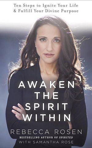 The cover of Rebecca Rosen's new book, 'Awaken' (photo credit: JTA)